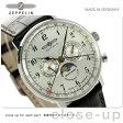 ツェッペリン LZ129 ヒンデンブルク ムーンフェイズ メンズ 7036-1 Zeppelin 腕時計 クオーツ シルバー×ダークブラウン