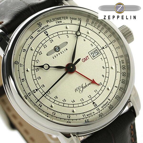 ツェッペリン 100周年記念モデル GMT メンズ 腕時計 7646-1 Zeppelin ブラウン [新品][2年保証][送料無料]