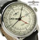 ツェッペリン 100周年記念モデル GMT メンズ 腕時計 7646-1 Zeppelin ブラウン