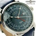ツェッペリン 100周年記念モデル GMT メンズ 腕時計 7646-3 Zeppelin ネイビー