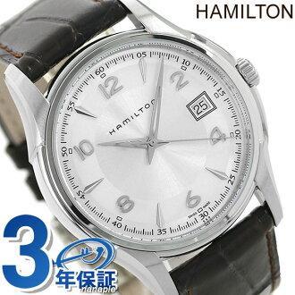 HAMILTON Hamilton Jazzmaster Gent ジャズマスタージェントメンズ watch silver H32411555