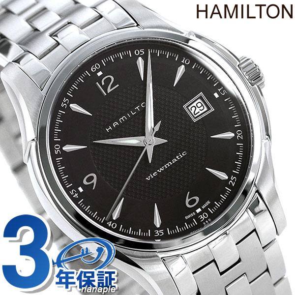 H32515135 ハミルトン HAMILTON ジャズマスター ビューマチック【あす楽対応】