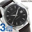 H32515535 ハミルトン HAMILTON ジャズマスター ビューマチック【あす楽対応】