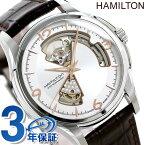 ハミルトン 自動巻き ジャズマスター ビューマチック オープンハート H32565555 HAMILTON 腕時計 Jazzmaster Viematic Openheart シルバー×ダークブラウン【あす楽対応】