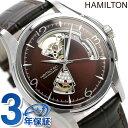 H32565595 ハミルトン HAMILTON ジャズマスター ビューマチック オープンハート【あ