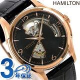 ハミルトン 自動巻き ジャズマスター ビューマチック オープンハート H32575735 HAMILTON 腕時計 Jazzmaster Viematic Openheart ブラ