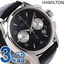 H32656833 ハミルトン HAMILTON ジャズマスター