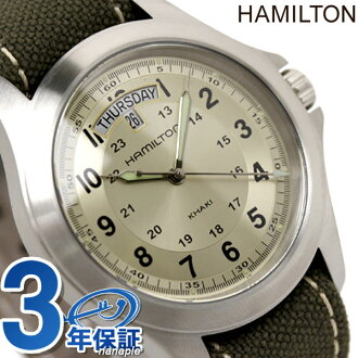 HAMILTON Hamilton Khaki King khaki King mens watch グリーンキャンバスス strap H64451823