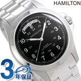 ハミルトン 自動巻き カーキ キング H64455133 HAMILTON 腕時計 Khaki King オートマチック ブラック