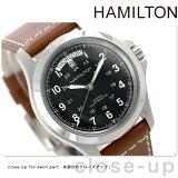 ハミルトン 自動巻き カーキ キング メンズ H64455533 HAMILTON 腕時計 Khaki King ブラウンカーフ