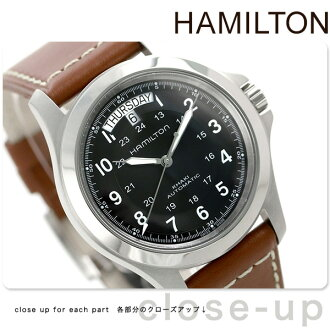 HAMILTON Hamilton Khaki King khaki King mens watch lined with H64455533