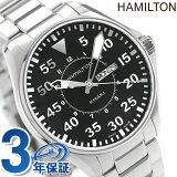 ハミルトン クオーツ カーキ パイロット メンズ H64611135 HAMILTON 腕時計 Khaki Pilot 42mm メタル ブラック