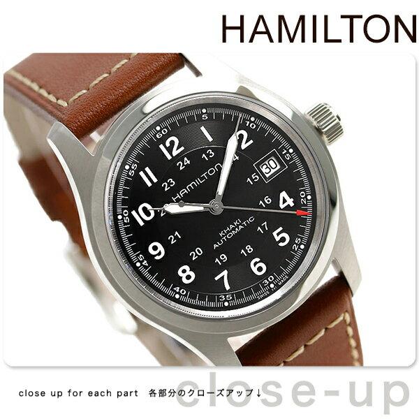 H70455533 ハミルトン HAMILTON カーキ フィールド オートマチック【あす楽対応】