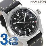 ハミルトン 自動巻き カーキ フィールドオート メンズ H70455733 HAMILTON 腕時計 Khaki Field Auto ブラック【あす楽対応】