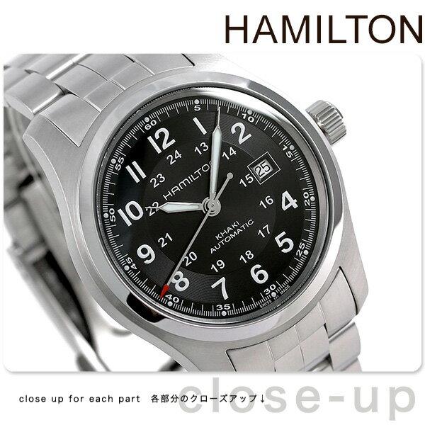 H70515137 ハミルトン HAMILTON フィールド オートマチック【対応】 [新品][7年保証][送料無料]