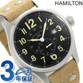 H70655733 ハミルトン HAMILTON カーキ フィールド オフィサー【あす楽対応】