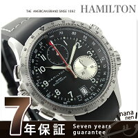 HAMILTONハミルトンKhakiETOカーキE.T.Oラバーメンズ腕時計H77612333