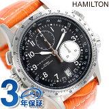 ハミルトン クオーツ カーキ E.T.O レザー メンズ H77612933 HAMILTON 腕時計 Khaki ETO