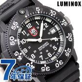 ルミノックス LUMINOX ネイビーシールズ ダイブウォッチ ブラック 3001【あす楽対応】