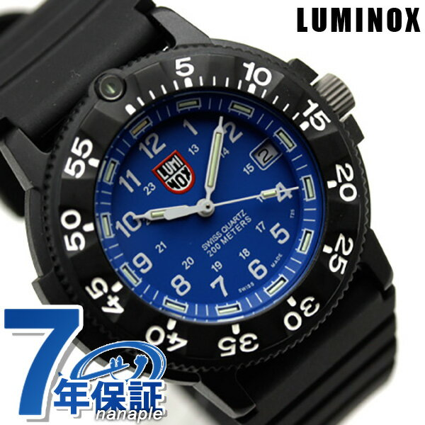 ルミノックス LUMINOX ネイビーシールズ ダイブウォッチ ブルー 3003【あす楽対応】 -