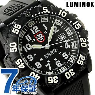 Luminox LUMINOX Navy Seals colormark series 3050 series white 3051