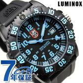 ルミノックス LUMINOX ネイビーシールズ カラーマークシリーズ 3050シリーズ ブルー 3053【あす楽対応】