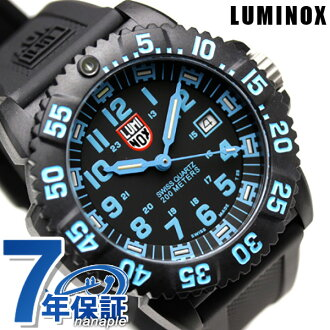 3050 Lumi Knox LUMINOX navy Shields color mark series series blue 3053