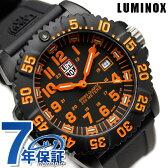 ルミノックス LUMINOX ネイビーシールズ カラーマークシリーズ 3050シリーズ オレンジ 3059【あす楽対応】
