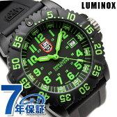 ルミノックス LUMINOX ネイビーシールズ カラーマークシリーズ 3050シリーズ グリーン 3067【あす楽対応】