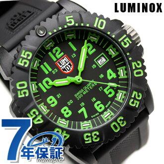 Luminox LUMINOX Navy Seals colormark series 3050 series green 3067