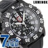 ルミノックス LUMINOX ネイビーシールズ カラーマークシリーズ クロノグラフ 3081【多針アナログ表示】