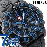 ルミノックスLUMINOXネイビーシールズカラーマークシリーズクロノグラフブルー3083