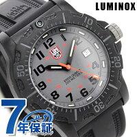 ルミノックスLUMINOXネイビーシールズアニバーサリーシリーズグレー8802