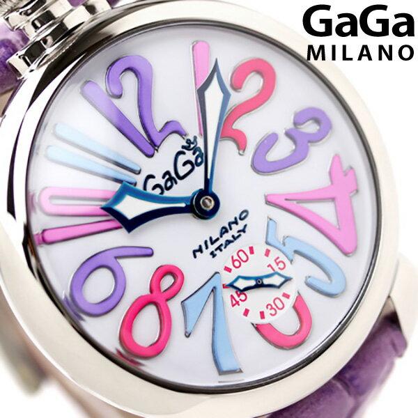 ガガミラノ 手巻き 48MM 5010.09S スイス製 マヌアーレ レザーベルト 腕時計 GaGa MILANO MANUALE STEEL ホワイト×パープル [新品][1年保証][送料無料][ガガミラノ]
