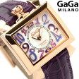 ガガミラノ クオーツ 6031.4 ナポレオーネ レザーベルト 腕時計 GaGa MILANO NAPOLEONE ホワイトシェル×パープル