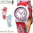 CACTUS カクタス キッズ ハートチャーム 子供用 腕時計 PUべルト ブルー ピンク CAC-28【あす楽対応】