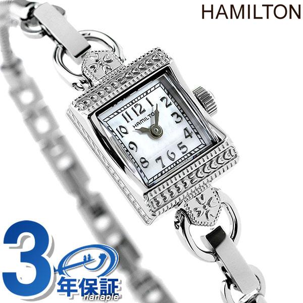 H31271113 ハミルトン HAMILTON レディ ヴィンテージ