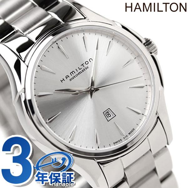 H32315151 ハミルトン HAMILTON ジャズマスター [新品][7年保証][送料無料]