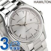 H32325151 ハミルトン HAMILTON ジャズマスター ビューマチック【あす楽対応】