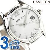 H32351915 ハミルトン HAMILTON ジャズマスター【あす楽対応】