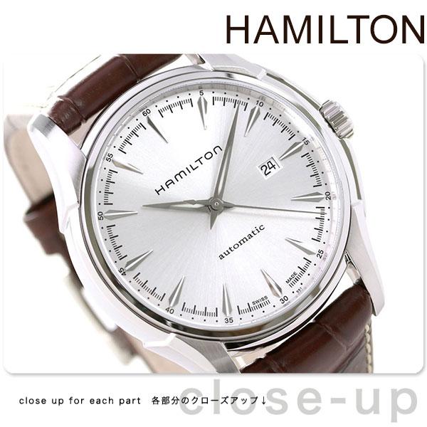 H32715551 ハミルトン HAMILTON【あす楽対応】