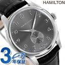 【今ならポイント最大26倍】 ハミルトン ジャズマスター 腕時計 HAMILTON H38411783 プチセコンド 時計【あす楽対応】
