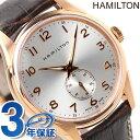 H38441553 ハミルトン HAMILTON シンライン プチセコンド