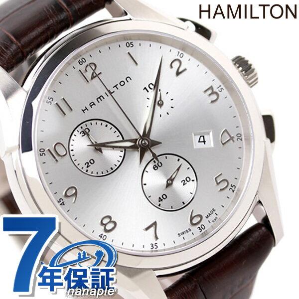 H38612553 ハミルトン HAMILTON ジャズマスター シンライン【対応】 [新品][7年保証][送料無料]