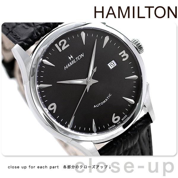 ハミルトン 腕時計 HAMILTON H38715731 シノマティック 時計【あす楽対応】