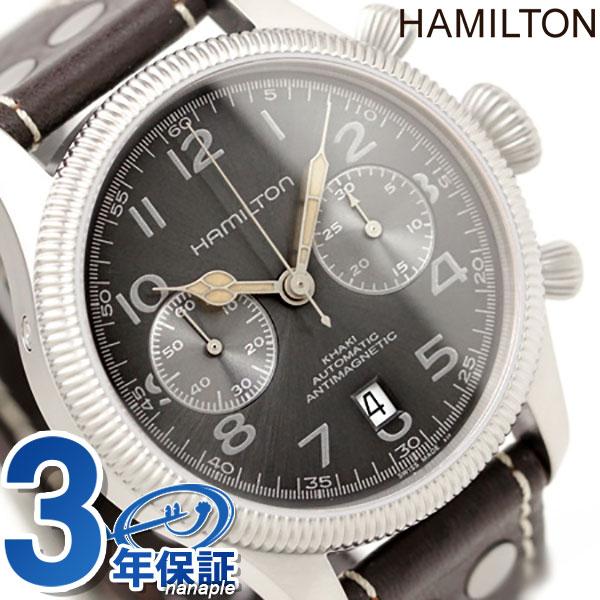 H60416583 ハミルトン HAMILTON カーキ コンサベーション