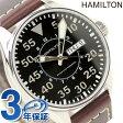 H64425535 ハミルトン HAMILTON カーキ パイロット