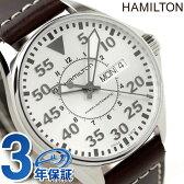 【1000円OFFクーポン付♪】H64425555 ハミルトン HAMILTON カーキ パイロット