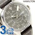 H64425585 ハミルトン HAMILTON カーキ パイロット