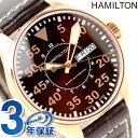 H64445595-a